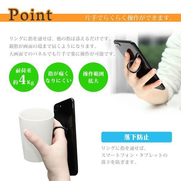 バンカーリング スマホリング 薄型 iphone android|popularshop|04