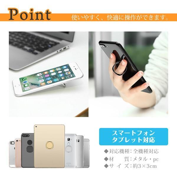 バンカーリング スマホリング 薄型 iphone android|popularshop|06