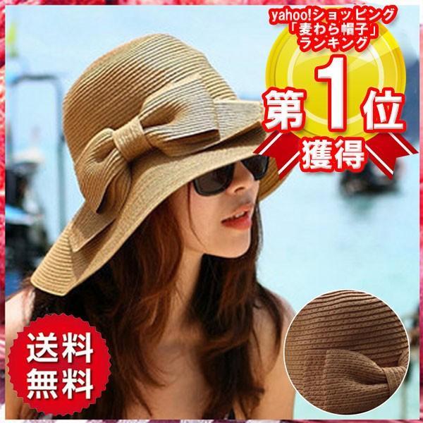 ストローハット レディース 麦わら帽子 UVカット つば広 折りたたみ 帽子 日よけ|popularshop