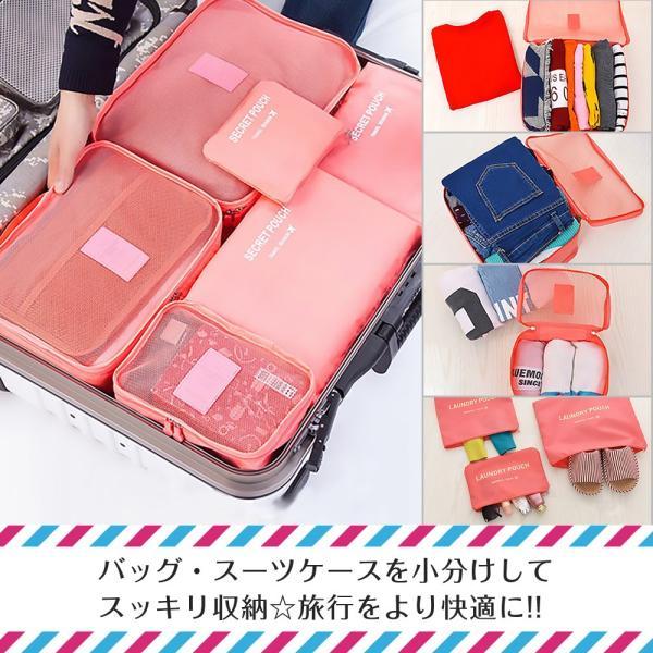 旅行用 トラベルポーチ 収納ポーチ 6点セット 衣類 バッグ ケース 化粧ポーチ メンズ レディース|popularshop|03