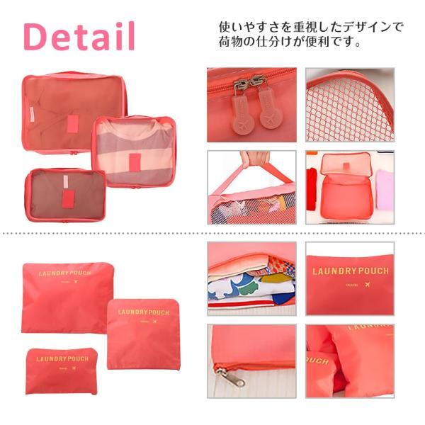 旅行用 トラベルポーチ 収納ポーチ 6点セット 衣類 バッグ ケース 化粧ポーチ メンズ レディース|popularshop|05