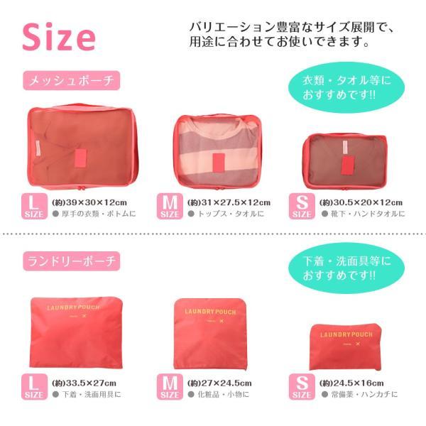 旅行用 トラベルポーチ 収納ポーチ 6点セット 衣類 バッグ ケース 化粧ポーチ メンズ レディース|popularshop|06