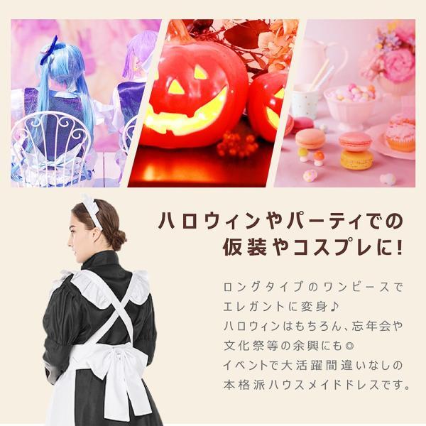 メイド服 クラシカル ロング コスプレ メイド服 ロング|popularshop|03