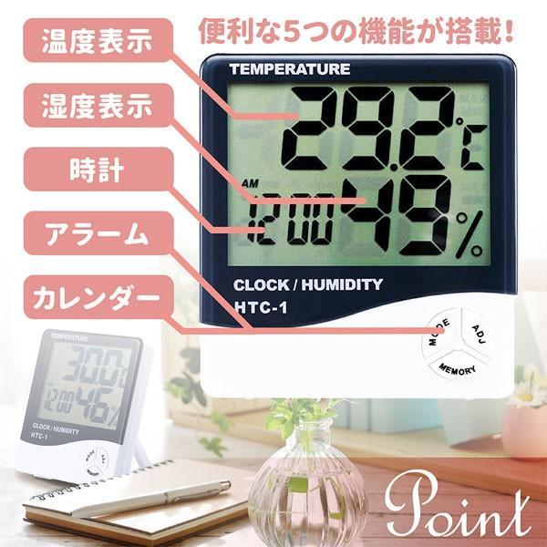 温湿時計 デジタル おしゃれ 壁掛け 可能 小型 時計 カレンダー 目覚まし アラーム 温度計 湿度計 電池式|popularshop|02