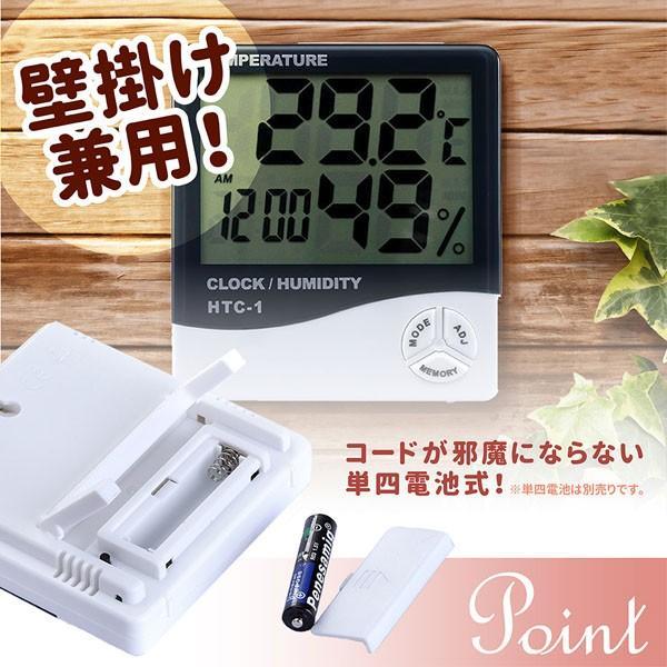 温湿時計 デジタル おしゃれ 壁掛け 可能 小型 時計 カレンダー 目覚まし アラーム 温度計 湿度計 電池式|popularshop|03
