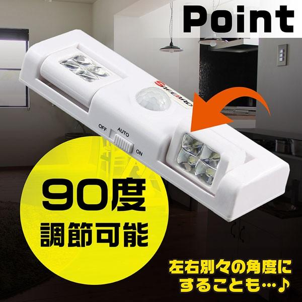 LEDライト センサーライト 人感センサー 足元灯 2灯式 電池式 可動 配線不要 屋内 自動点灯 ホワイト|popularshop|02