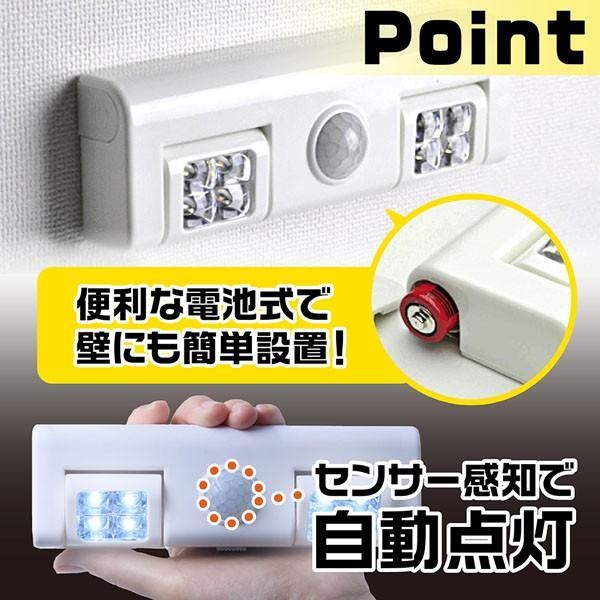 LED センサーライト 人感センサー 2灯式 電池式 可動 配線不要 屋内 自動点灯 ホワイト|popularshop|03