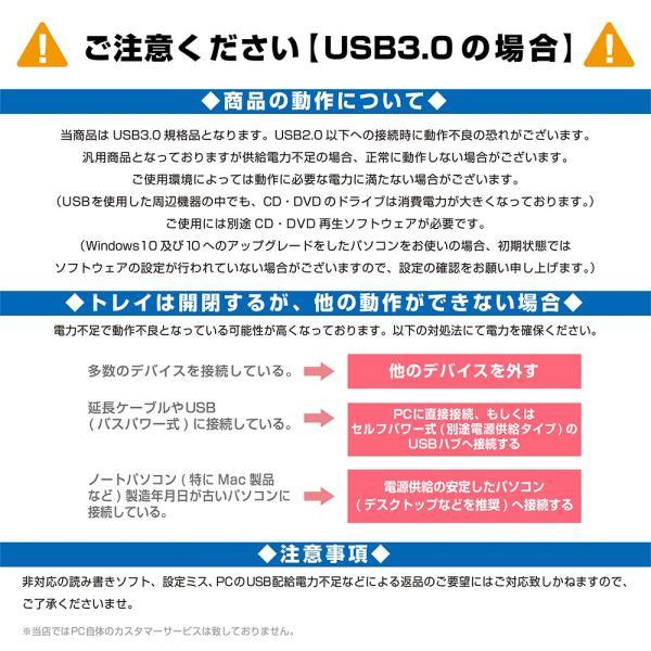 DVDドライブ 外付け USB CD DVD書き込み対応 windows mac USB3.0 薄型 高速 軽量|popularshop|07