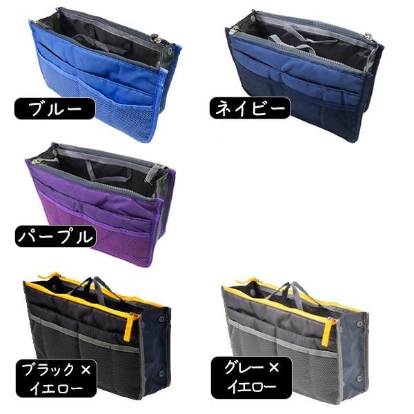 バッグインバッグ レディース メンズ 小さめ おしゃれ 旅行 トラベルポーチ 荷物整理|popularshop|07