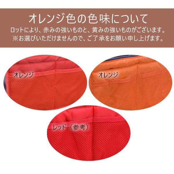 バッグインバッグ リュック 小さめ おしゃれ 軽い 薄型 持ち運び便利|popularshop|08