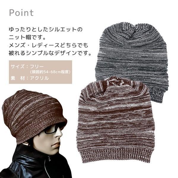 ニット帽 メンズ レディース 冬 男女兼用 ニットキャップ ボーダー ゆったり おしゃれ popularshop 02