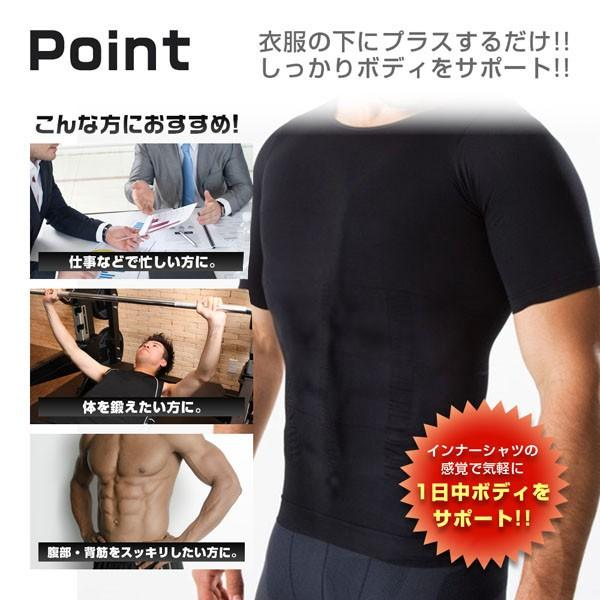 加圧シャツ 加圧インナー メンズ 半袖 筋トレ 姿勢 補正下着 ダイエット サポート|popularshop|02