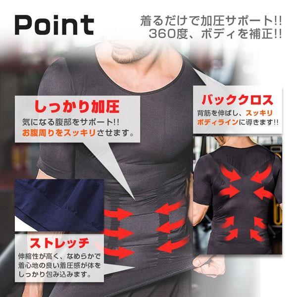 加圧シャツ 加圧インナー メンズ 半袖 筋トレ 姿勢 補正下着 ダイエット サポート|popularshop|03