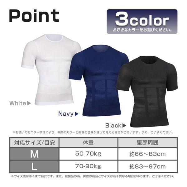 加圧シャツ 加圧インナー メンズ 半袖 筋トレ 姿勢 補正下着 ダイエット サポート|popularshop|04