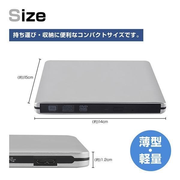 DVDドライブ 外付け 外付けDVDドライブ 書き込み mac windows 対応 USB 3.0 高速 光学ドライブ|popularshop|02