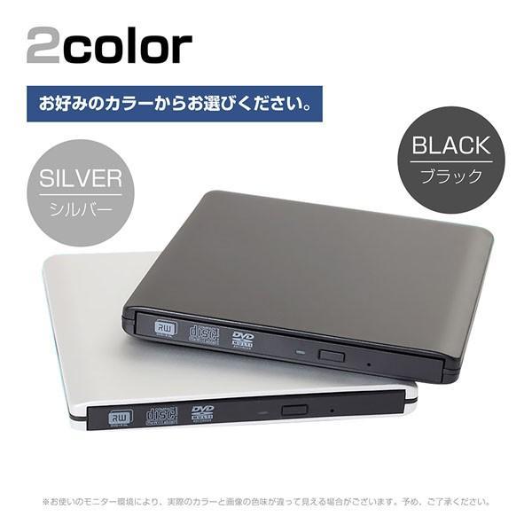 DVDドライブ 外付け 外付けDVDドライブ 書き込み mac windows 対応 USB 3.0 高速 光学ドライブ|popularshop|03