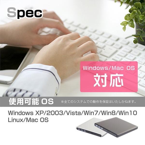 DVDドライブ 外付け 外付けDVDドライブ 書き込み mac windows 対応 USB 3.0 高速 光学ドライブ|popularshop|05