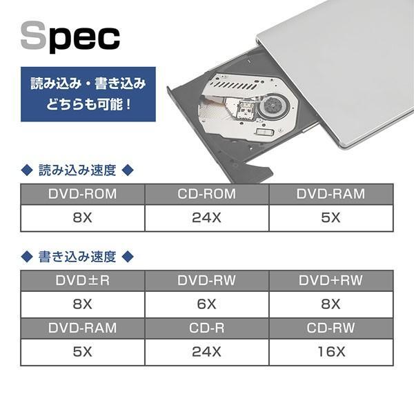 DVDドライブ 外付け 外付けDVDドライブ 書き込み mac windows 対応 USB 3.0 高速 光学ドライブ|popularshop|06