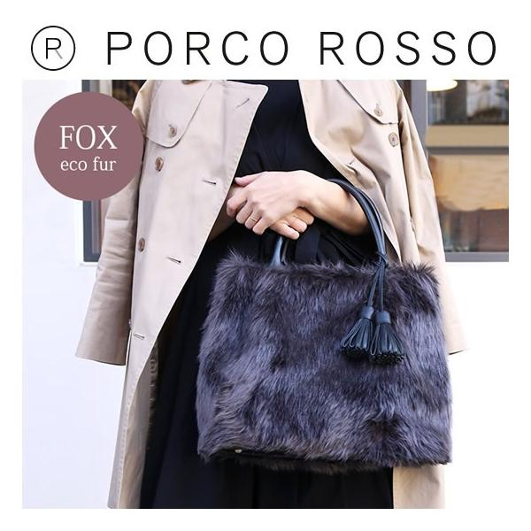 本革 エコファー タックイントートバッグ 数量限定品 PORCO ROSSO(ポルコロッソ) [sokunou]