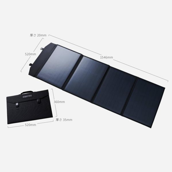 ソーラーパネル 100W 折り畳み ポータブル電源 充電器 停電時 ソーラーチャージャー 太陽光発電 太陽光パネル 防災グッズ 車中泊 PORTEC|portes|10