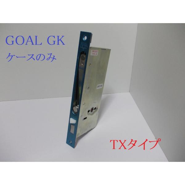 GOAL ガードロック(用心錠) GK 本体ケースのみ TXタイプ