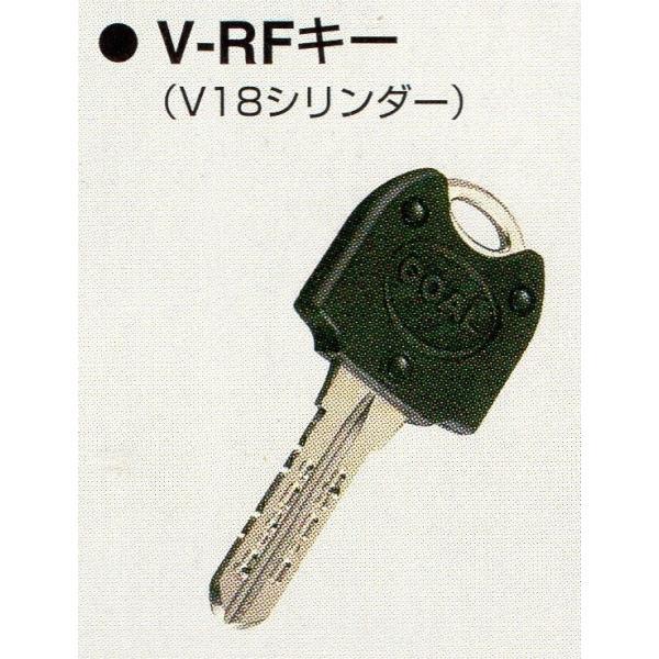 GOAL 純正キー V18  非接触 RFキー ディンプルキー 合鍵 スペアキー