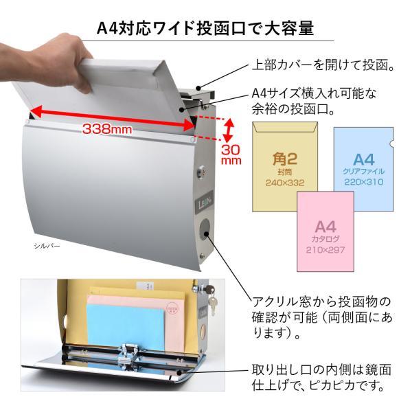 郵便ポスト おしゃれ 壁掛け 木目調 MB4801 MAILBOX表記有 鍵付き post-sign-leon 05