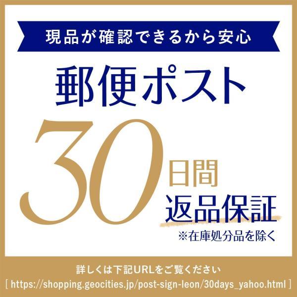 郵便ポスト おしゃれ 壁掛け 木目調 MB4801 MAILBOX表記有 鍵付き post-sign-leon 06