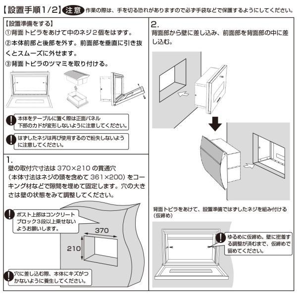 郵便ポスト おしゃれ 埋め込み MB0310 木目調 戸建 MAIL BOX表記あり|post-sign-leon|05