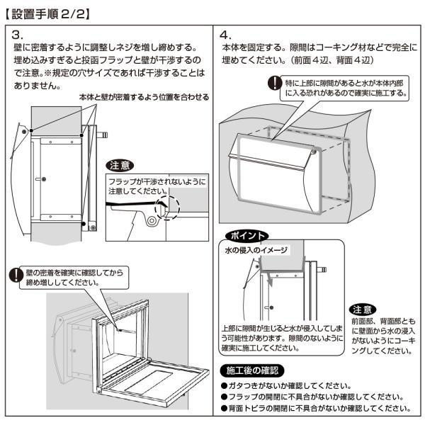郵便ポスト 埋め込み  木目調 戸建て 大型 MB0310 MAILBOX表記有|post-sign-leon|06