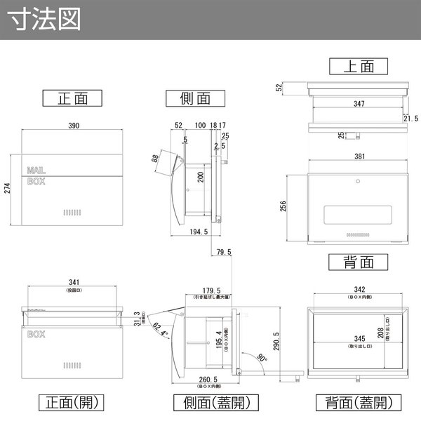 郵便ポスト おしゃれ 埋め込み MB0310 木目調 戸建 MAIL BOX表記あり|post-sign-leon|07
