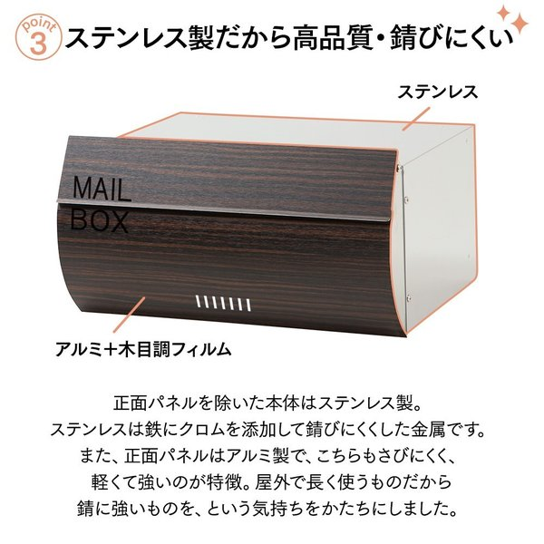 安心【3年保証付】郵便ポスト おしゃれ 埋め込み 戸建 MB0510 マグネット付き 大型 【MAIL BOX表記あり】※日本製|post-sign-leon|08