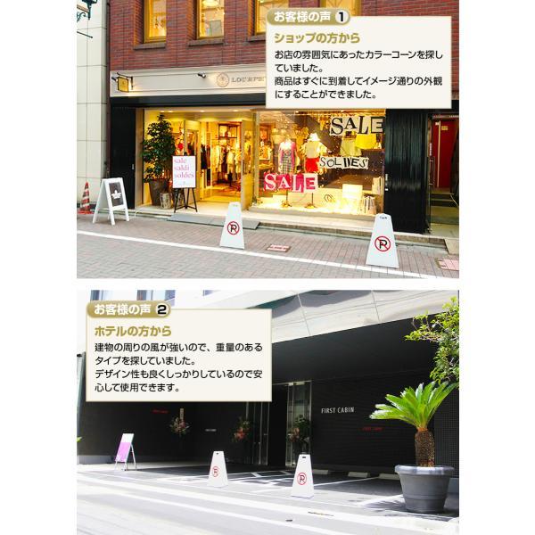 駐車禁止 看板 おしゃれ 駐車場 駐禁 パーキング ラグジーコーン No.1|post-sign-leon|04