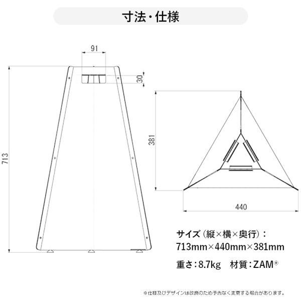 駐車禁止 看板 カラーコーン ラグジーコーン(多目的駐車場看板)NO PARKING|post-sign-leon|10