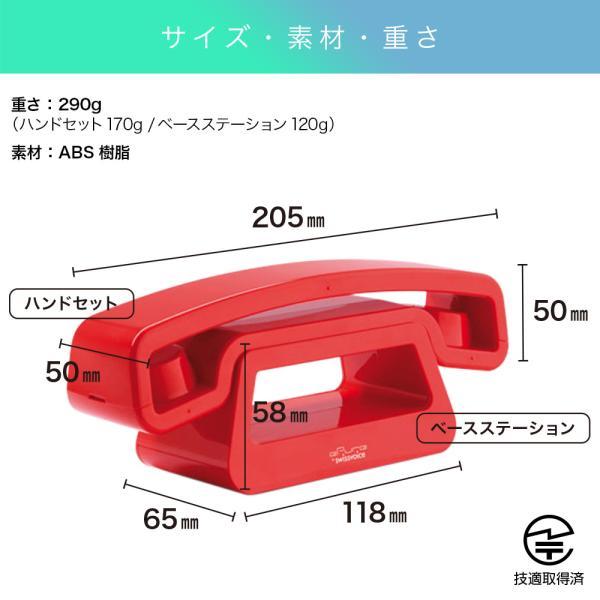 シンプルな電話機 コードレス スイスボイス イーピュア|post-sign-leon|08