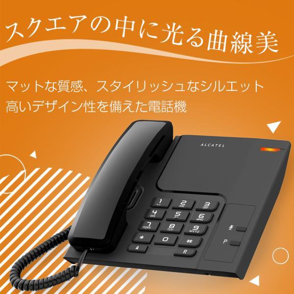 電話機 おしゃれ 本体 卓上 壁掛け オフィス ビジネス アルカテル T26 post-sign-leon 04