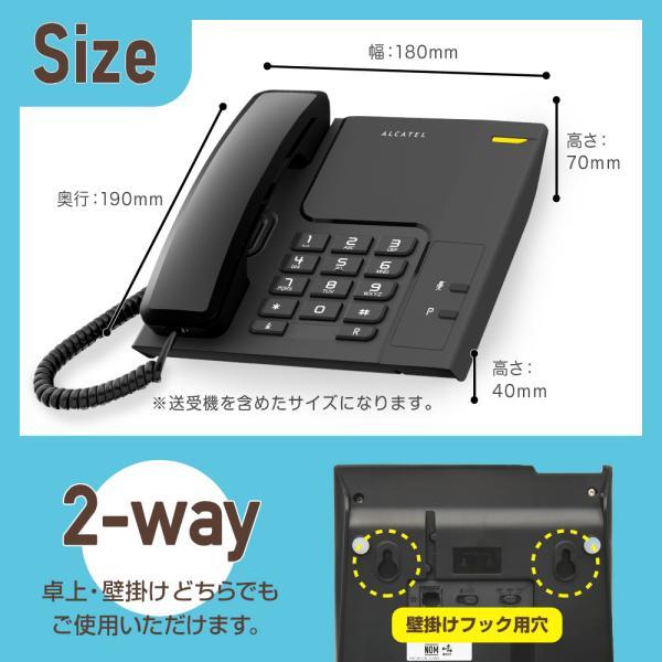 電話機 おしゃれ 本体 卓上 壁掛け オフィス ビジネス アルカテル T26 post-sign-leon 07