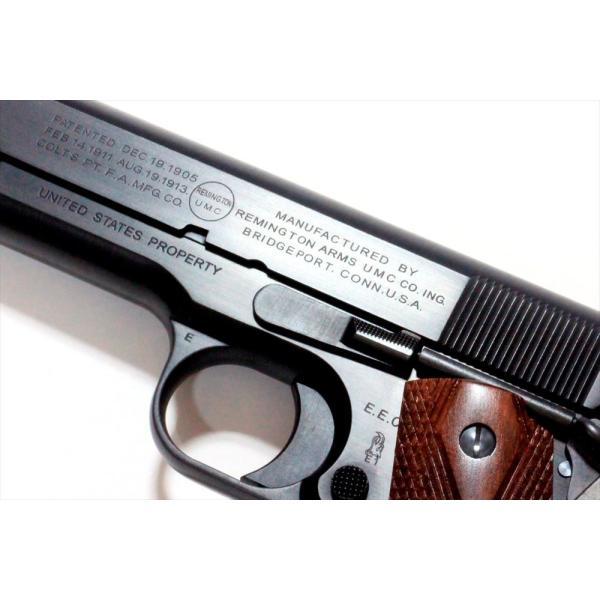 六研/エラン  レミントンUMC M1911 DUOブローバック モデルガン 109005920000|posthobbyshop|03