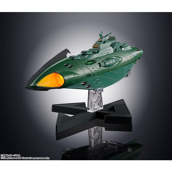 バンダイ超合金魂GX-89ガミラス航宙装甲艦「宇宙戦艦ヤマト」よりフィギュア4573102576415