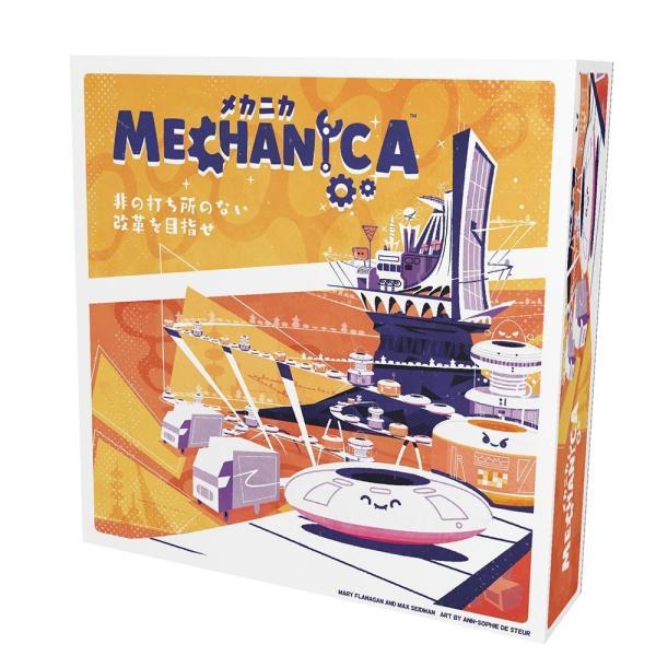 ホビージャパン メカニカ 日本語版 ボードゲーム 4981932024929 posthobbyshop
