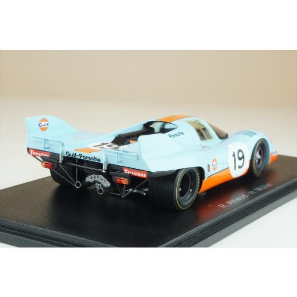 スパーク 1/43 ポルシェ 917K No.19 1971 ル・マン24時間 2位 R.アトウッド/H.ミュラー 完成品ミニカー S0916|posthobbyshop|02