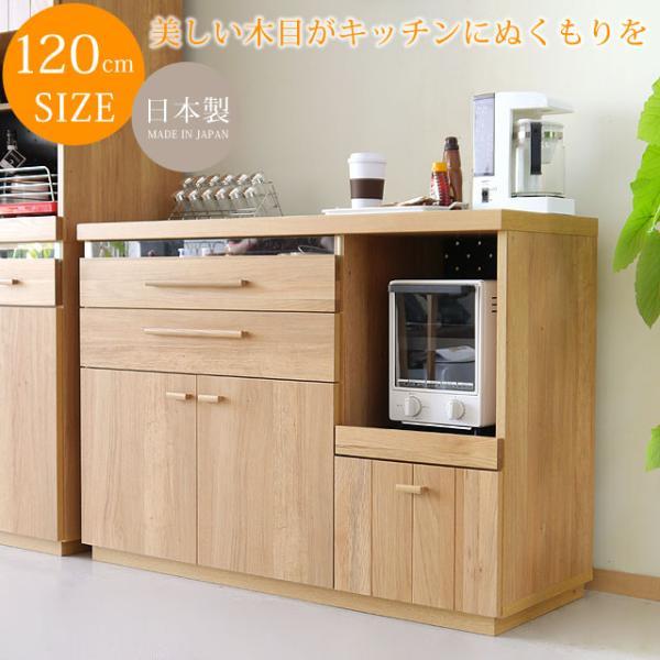 RoomClip商品情報 - キッチンカウンター 120 食器棚 キッチン収納 完成品 北欧 オクタ120カウンター