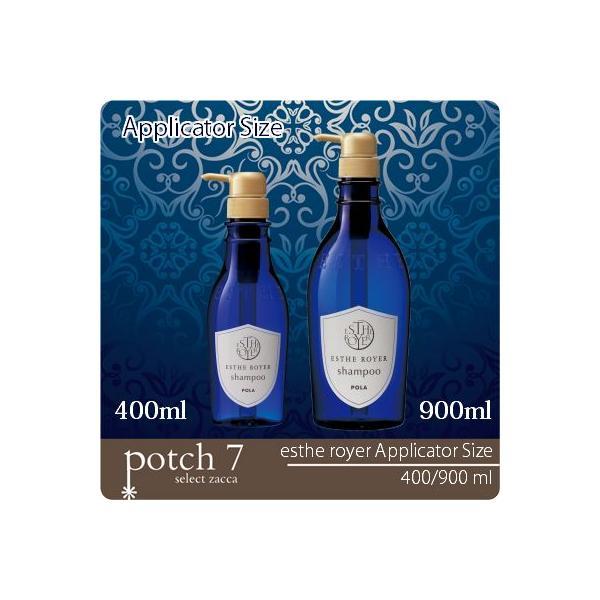 ポーラ エステロワイエ シャンプー 10L 詰替え|potch7|02