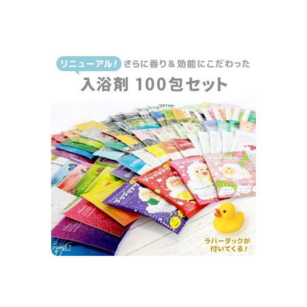 potch7_10000800