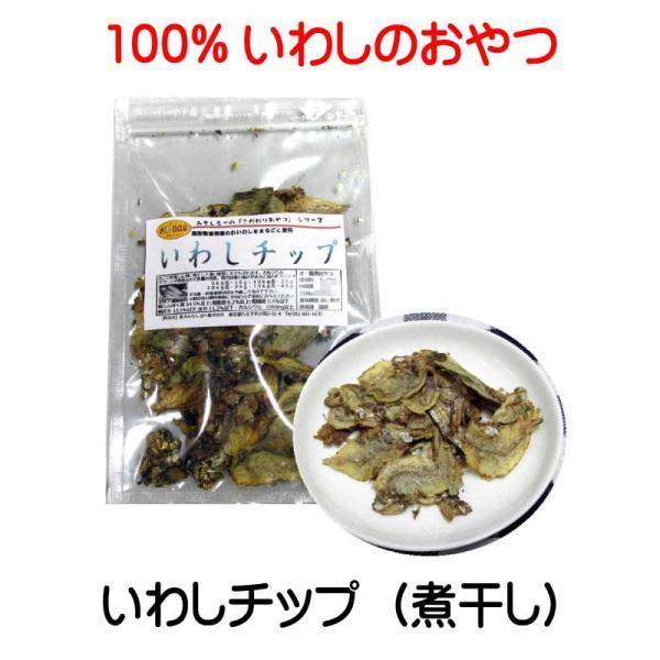 いわしチップ|potitamaya-y