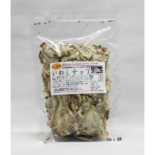 いわしチップ|potitamaya-y|02