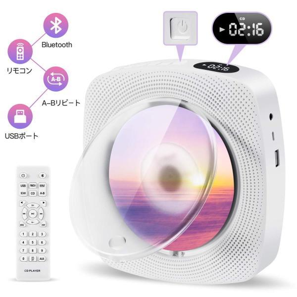 2020最新版 CDプレーヤーポータブルBluetoothスピーカーRanipoboCDplayer置き&壁掛け式HiFi高音