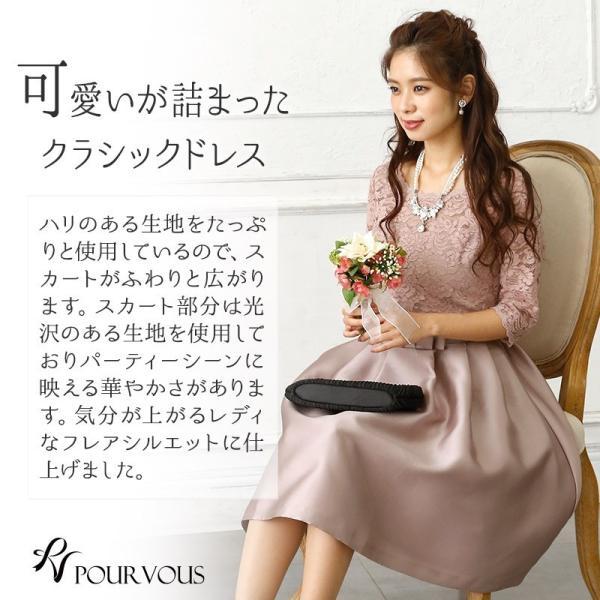 結婚式 ドレス ワンピース パーティードレス レディース 袖あり 2次会 顔合わせ お呼ばれ フォーマル 大きいサイズ 大人 服 女性 上品 20代30代40代50代|pourvous777|02