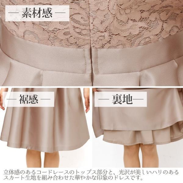 結婚式 ドレス ワンピース パーティードレス レディース 袖あり 2次会 顔合わせ お呼ばれ フォーマル 大きいサイズ 大人 服 女性 上品 20代30代40代50代|pourvous777|21