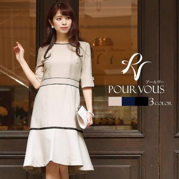 83a2a85a73a6e ワンピース 結婚式 パーティードレス マタニティ フォーマルドレス ドレス ミディアム丈 お呼ばれ フォーマル 大きいサイズ 服装